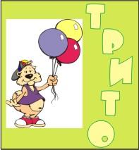 Тест ранней интеллектуально-творческой одаренности детей 6-7 9-10 лет